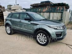 (On Sale) RANGE ROVER EVOQUE *SE TECH* SUV (2016 - EURO 6) '2.0 ED4 - LEATHER -SAT NAV' *TOP SPEC*