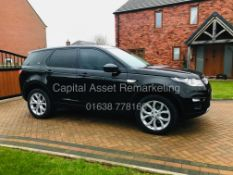"""ON SALE LAND ROVER DISCOVERY SPORT """"HSE"""" AUTO 7 SEATER (2019 MODEL) - SAT NAV -LEATHER *PAN ROOF*"""