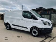 (On Sale) FORD TRANSIT CUSTOM 270 *SWB - PANEL VAN* (67 REG - EURO 6) '2.0 TDCI - 6 SPEED' (1 OWNER)
