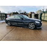 "MERCEDES C220d ""AMG-LINE"" 9G TRONIC COUPE (18 REG) EURO 6 - SAT NAV - LEATHER - REVERSING CAMERA"