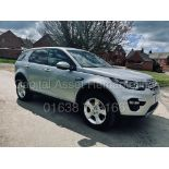 (On Sale) LAND ROVER DISCOVERY SPORT *HSE* SUV (66 REG - 2.0 TD4) *LEATHER - PAN ROOF - SAT NAV*