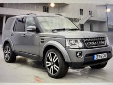 (On Sale) LANDROVER DISCOVERY 3.0SDV6 AUTO XS EDITION (65 REG) LEATHER - SAT NAV FSH - WINTER PACK