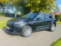 PORSCHE MACAN S *SPORTS SUV* (2017) '3.0 V6 DIESEL - 258 BHP - AUTO PDK' *MASSIVE SPEC*