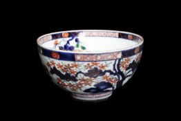 ARTE GIAPPONESE An Imari porcelain bowl. Marked at the base.Japan, 19th century .