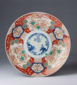 ARTE GIAPPONESE A large Imari porcelain tray Japan, 19th century .