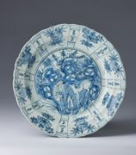 Arte Cinese A fine export blue and white porcelain dishChina, Ming dynasty, Wanli period, 16th cent