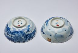 Arte Cinese A pair of blue and white porcelain bowls painted with landscape and bearing marks at th