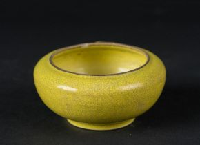 Arte Cinese  A small yellow glazed porcelain brush washer China, Qing dynasty, 18th-19th century .