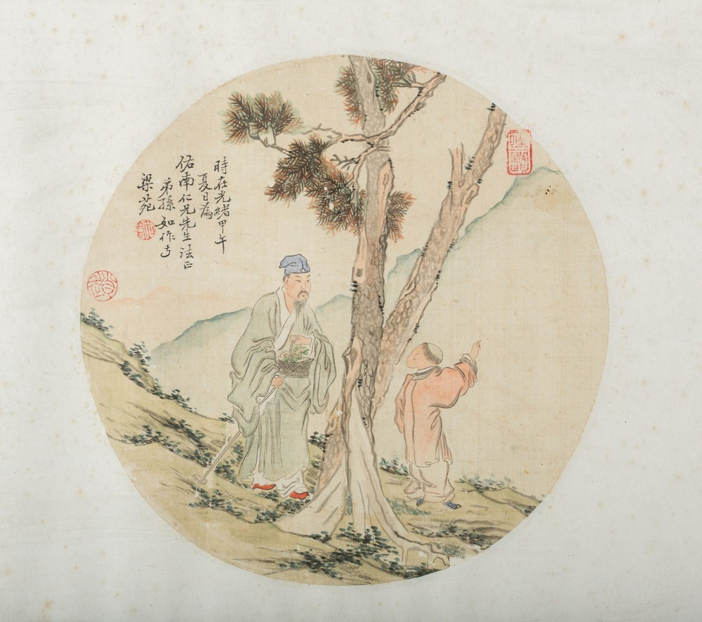 Arte Cinese Three round paintings on silk depicting characters in landscape China, Qing dynasty, 19 - Image 3 of 4