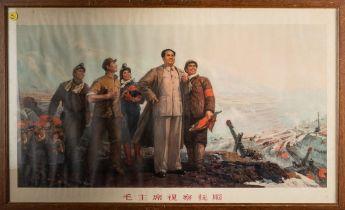 Arte Cinese  Three Maoist prints China, second half 20th century .