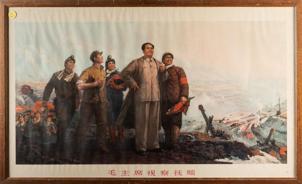 Arte Cinese Three Maoist prints China, second half 20th century . - Image 2 of 5