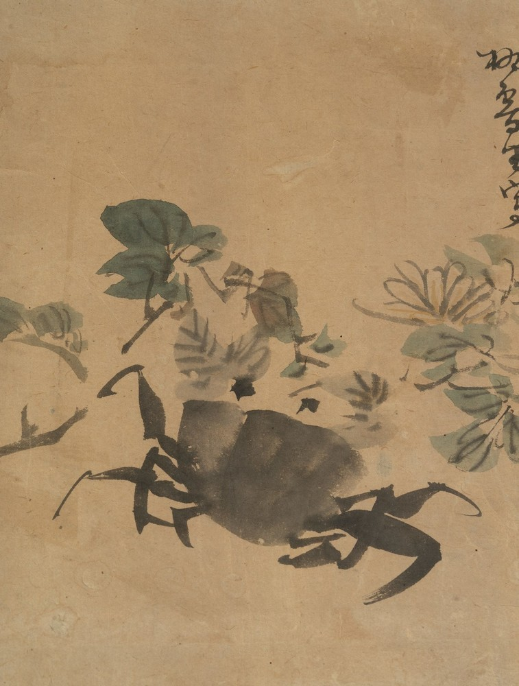 Arte Cinese Two paintings: one depicting a seated scholar, the other a crab China, 19th century . - Image 3 of 5