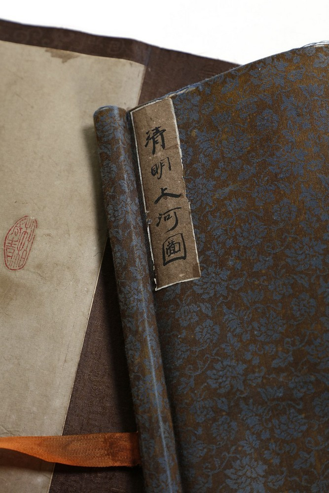 Arte Cinese A very long scroll on paper with a copy of Zhang Zeduan famous painting China, 20th cen - Image 11 of 11