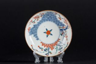 ARTE GIAPPONESE  A Kakiemon porcelain dish painted with floral motif and bearing a circle mark at th