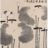 Arte Cinese A painting on paper depicting stylized lotus flowers signed by Mao Xiayu China, 20th ce