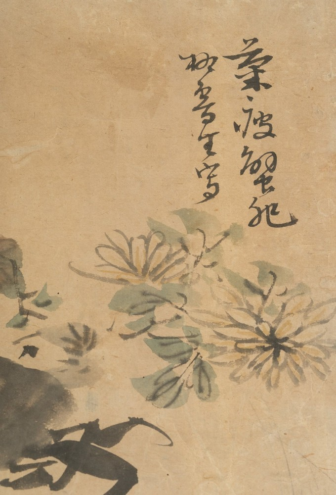 Arte Cinese Two paintings: one depicting a seated scholar, the other a crab China, 19th century . - Image 4 of 5