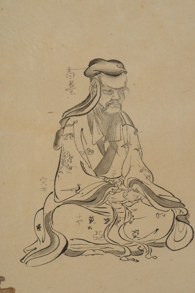 Arte Cinese Two paintings: one depicting a seated scholar, the other a crab China, 19th century . - Image 2 of 5