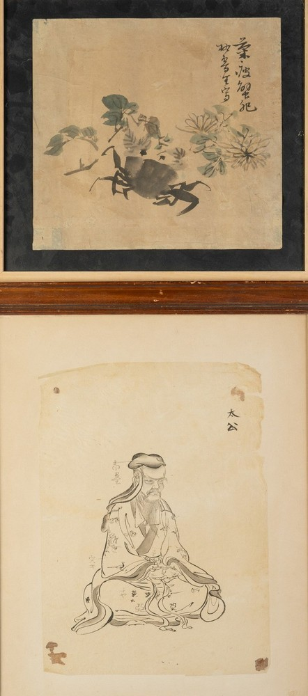 Arte Cinese Two paintings: one depicting a seated scholar, the other a crab China, 19th century .