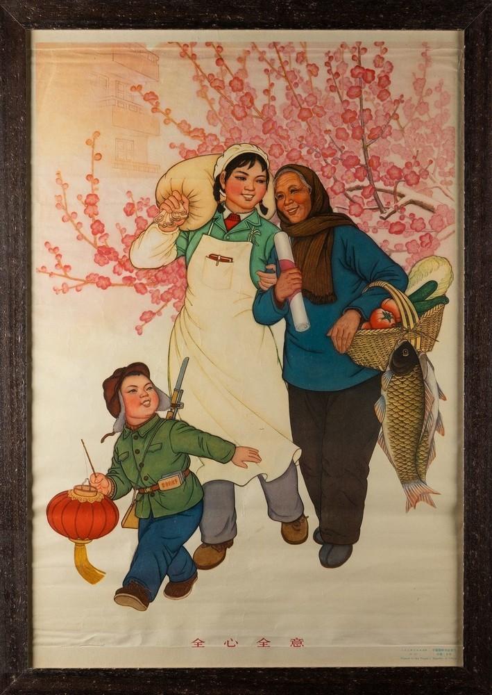 Arte Cinese Three Maoist prints China, second half 20th century . - Image 4 of 5