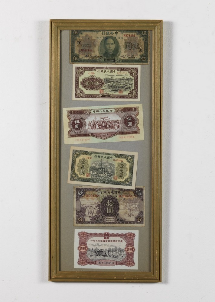 Arte Cinese Six Chinese banknotes .