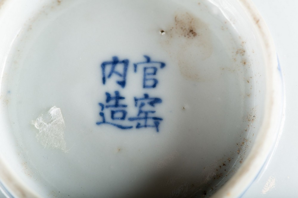 Arte Cinese A blue and white porcelain bowl painted with antiques and bearing a mark at the base Ch - Image 3 of 3