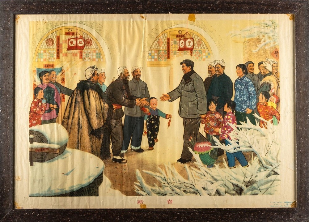Arte Cinese Three Maoist prints China, second half 20th century . - Image 5 of 5