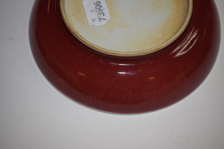 A Chinese sang-de-boeuf bowl, 19 cm diameter - Image 7 of 15