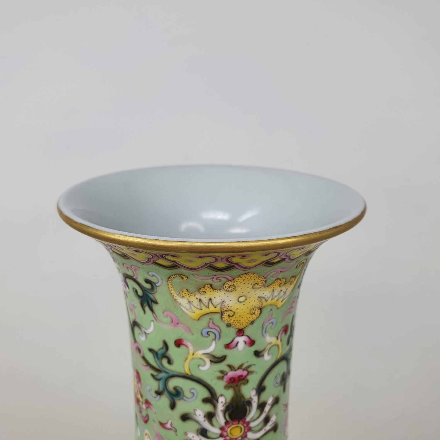 A Chinese green ground vase, with horizontal bands of floral decoration, character mark to base, - Image 4 of 7