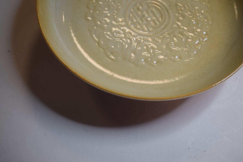 A Chinese sang-de-boeuf bowl, 19 cm diameter - Image 11 of 15