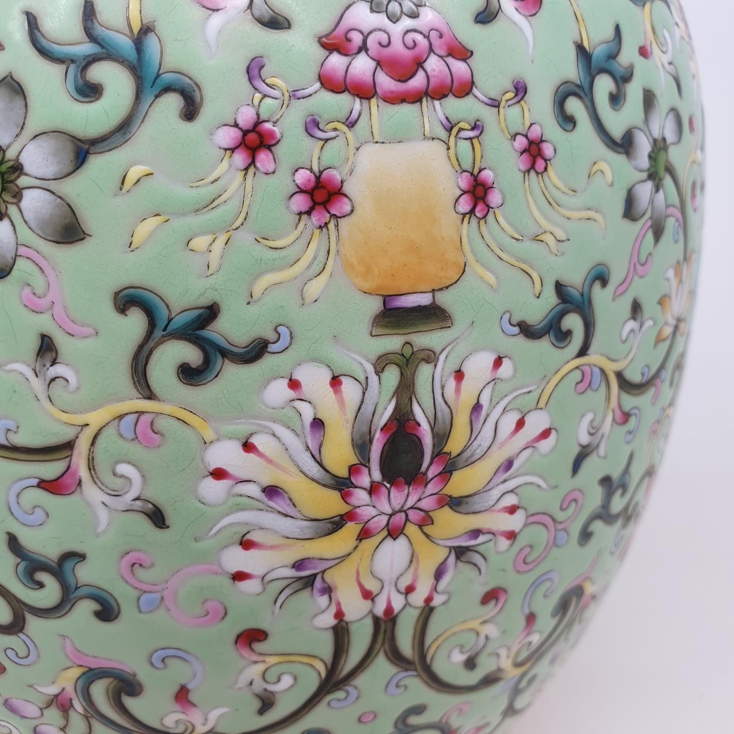 A Chinese green ground vase, with horizontal bands of floral decoration, character mark to base, - Image 3 of 7