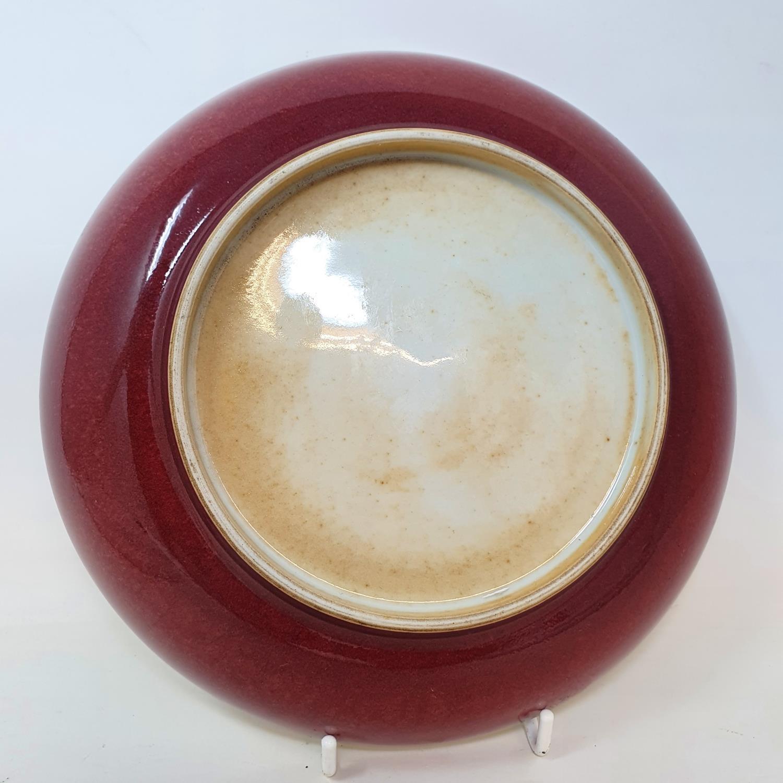 A Chinese sang-de-boeuf bowl, 19 cm diameter - Image 4 of 15