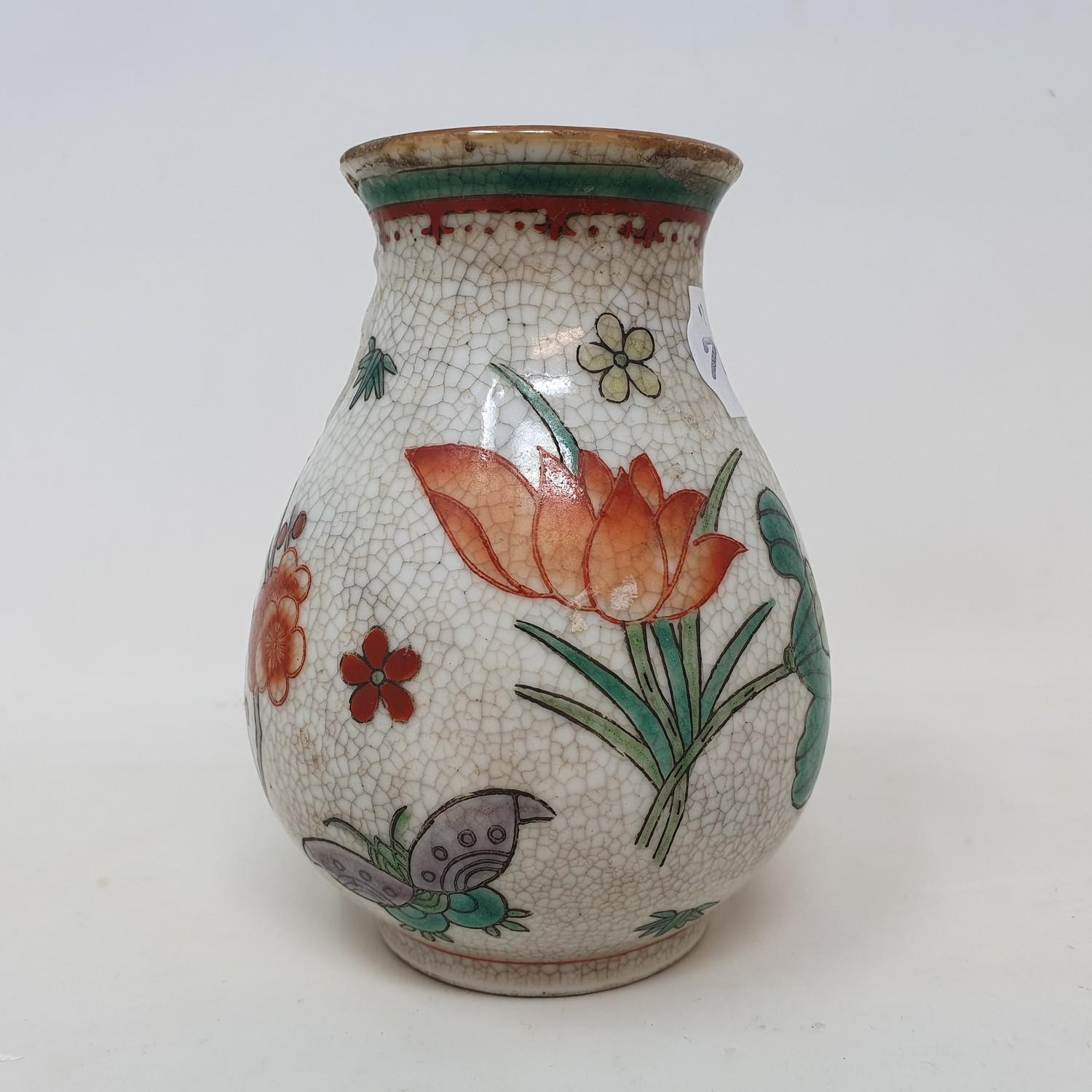 A Chinese polychrome vase, character mark to base, 13 cm high - Image 2 of 4