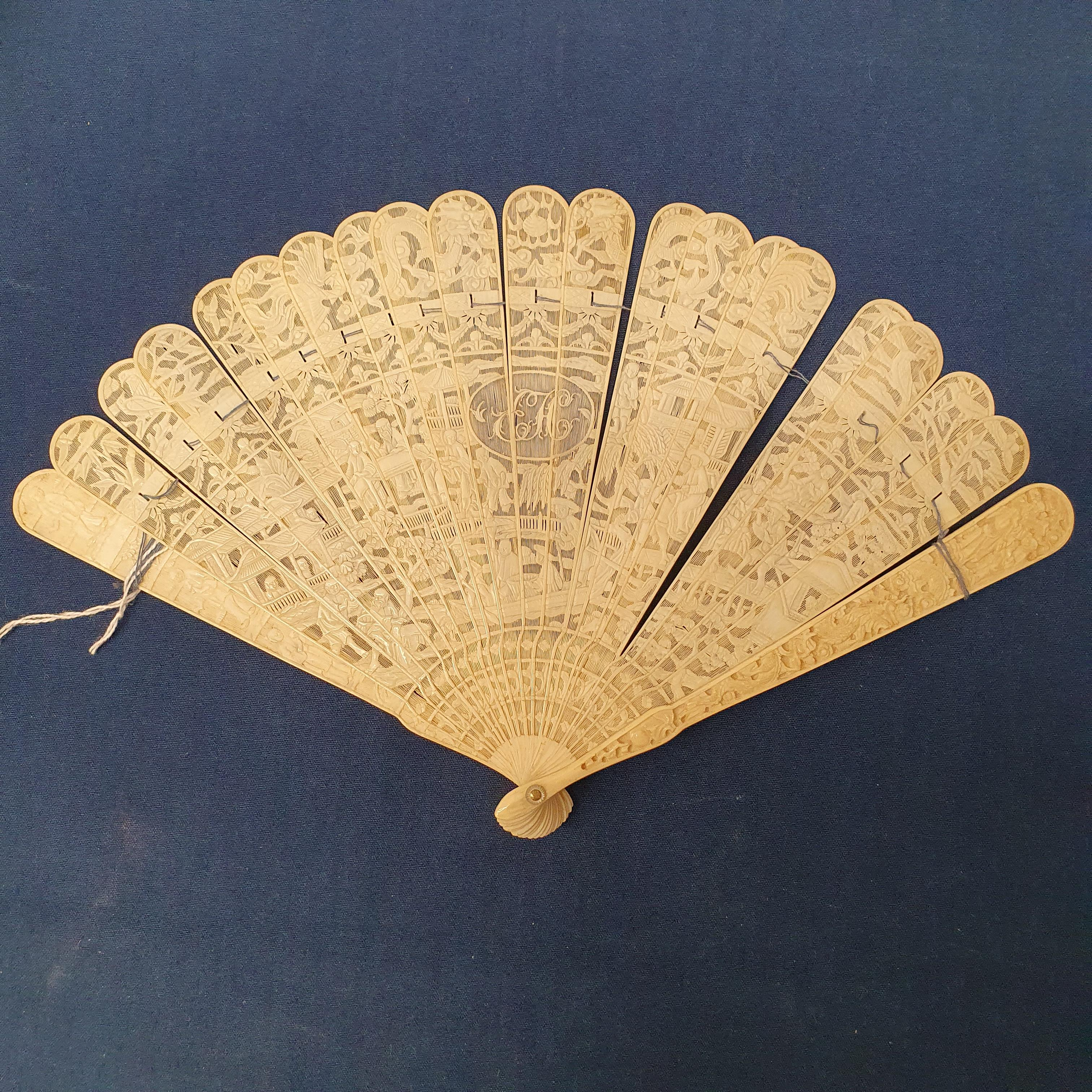 A Chinese ivory brisee fan, two others, and a similar fan with silk embroidered decoration, in a - Image 25 of 47