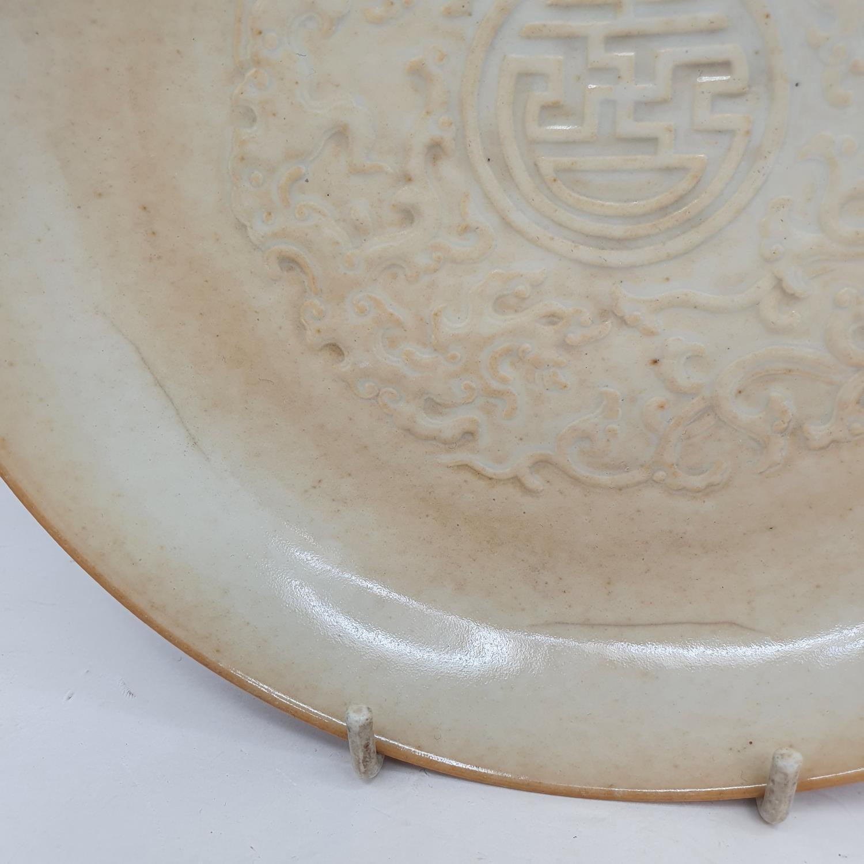 A Chinese sang-de-boeuf bowl, 19 cm diameter - Image 2 of 15