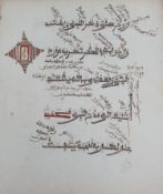 An Arabic volume/manuscript, loose leaves in a hide cover, each page double sided and approx. 21 x