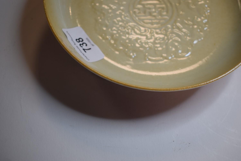 A Chinese sang-de-boeuf bowl, 19 cm diameter - Image 12 of 15