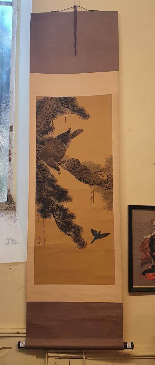 A Japanese hanging scroll, decorated an eagle in a pine tree, signed, the image 93 cm x 38 cm - Image 3 of 3