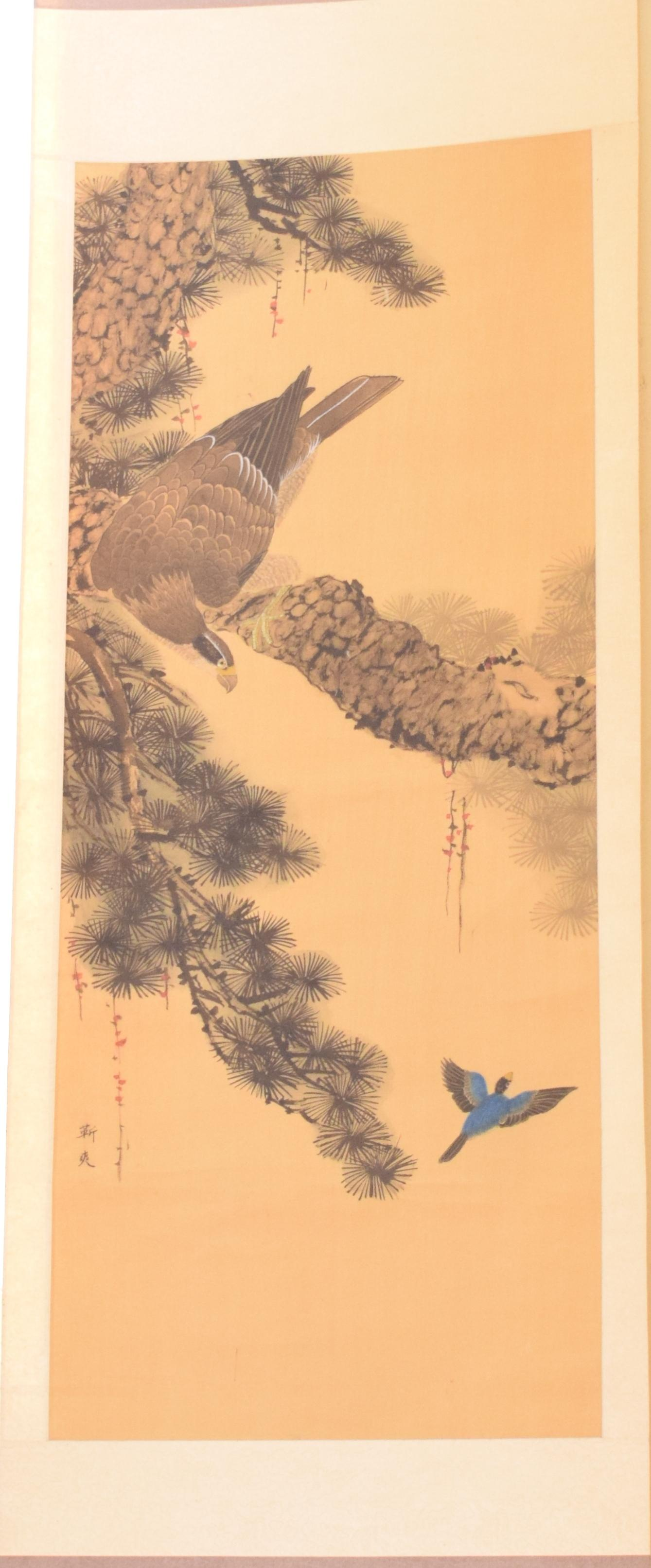 A Japanese hanging scroll, decorated an eagle in a pine tree, signed, the image 93 cm x 38 cm - Image 2 of 3