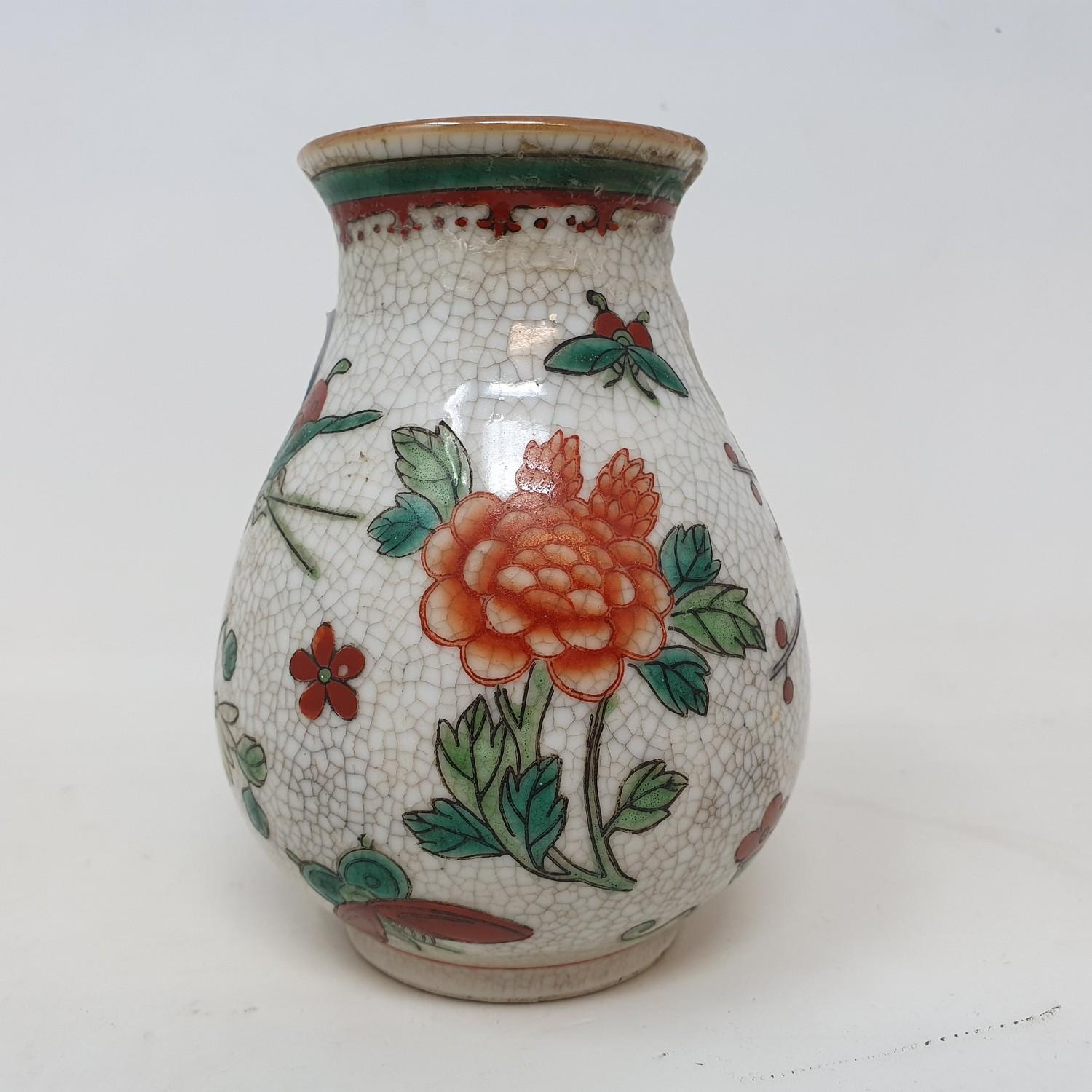 A Chinese polychrome vase, character mark to base, 13 cm high