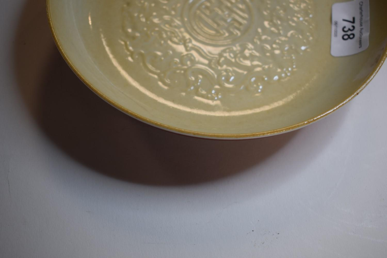 A Chinese sang-de-boeuf bowl, 19 cm diameter - Image 14 of 15