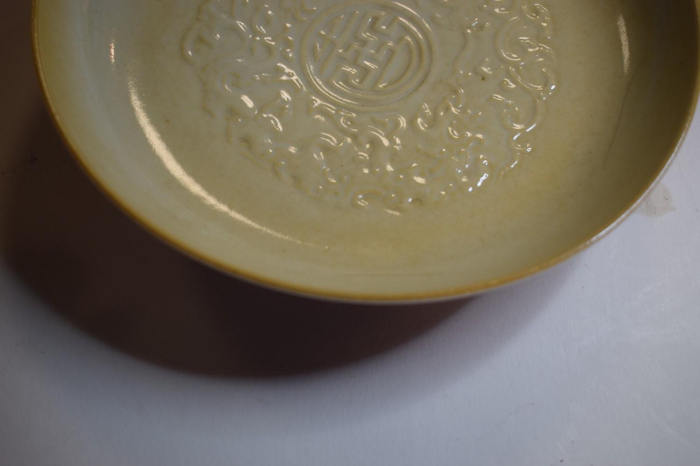 A Chinese sang-de-boeuf bowl, 19 cm diameter - Image 10 of 15