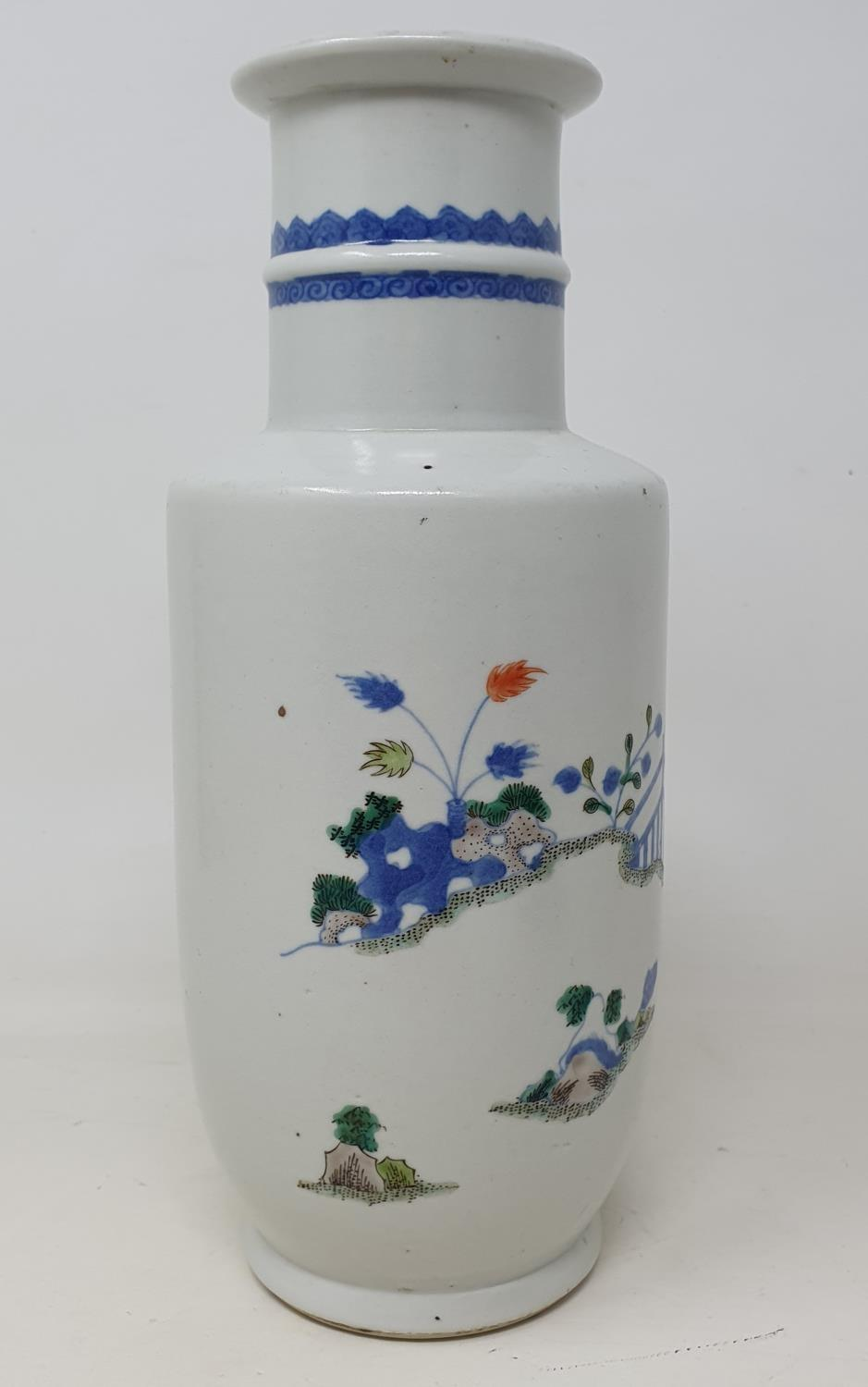 A Chinese vase, decorated figures, 24 cm high - Image 4 of 11