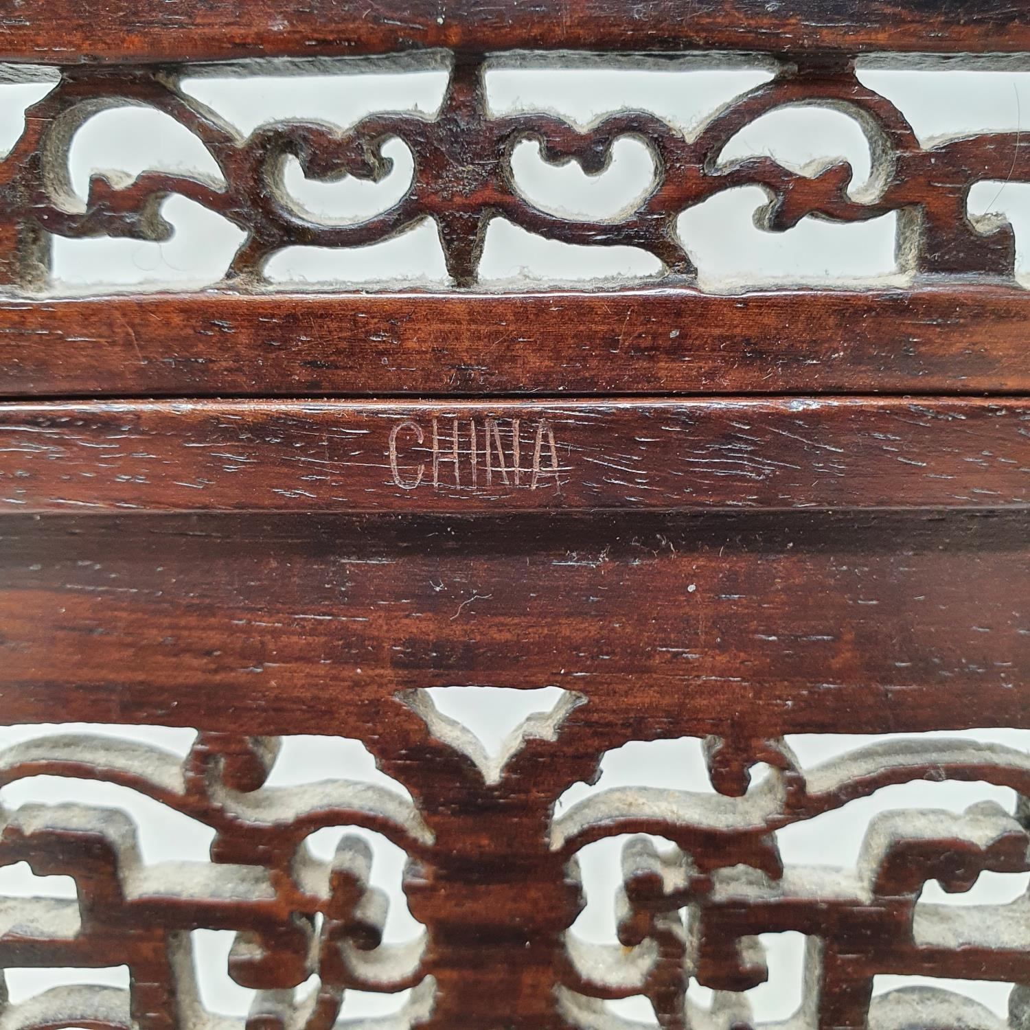 A Chinese table screen, with a pierced hardwood frame, the screen inset with hard stones in floral - Image 3 of 4