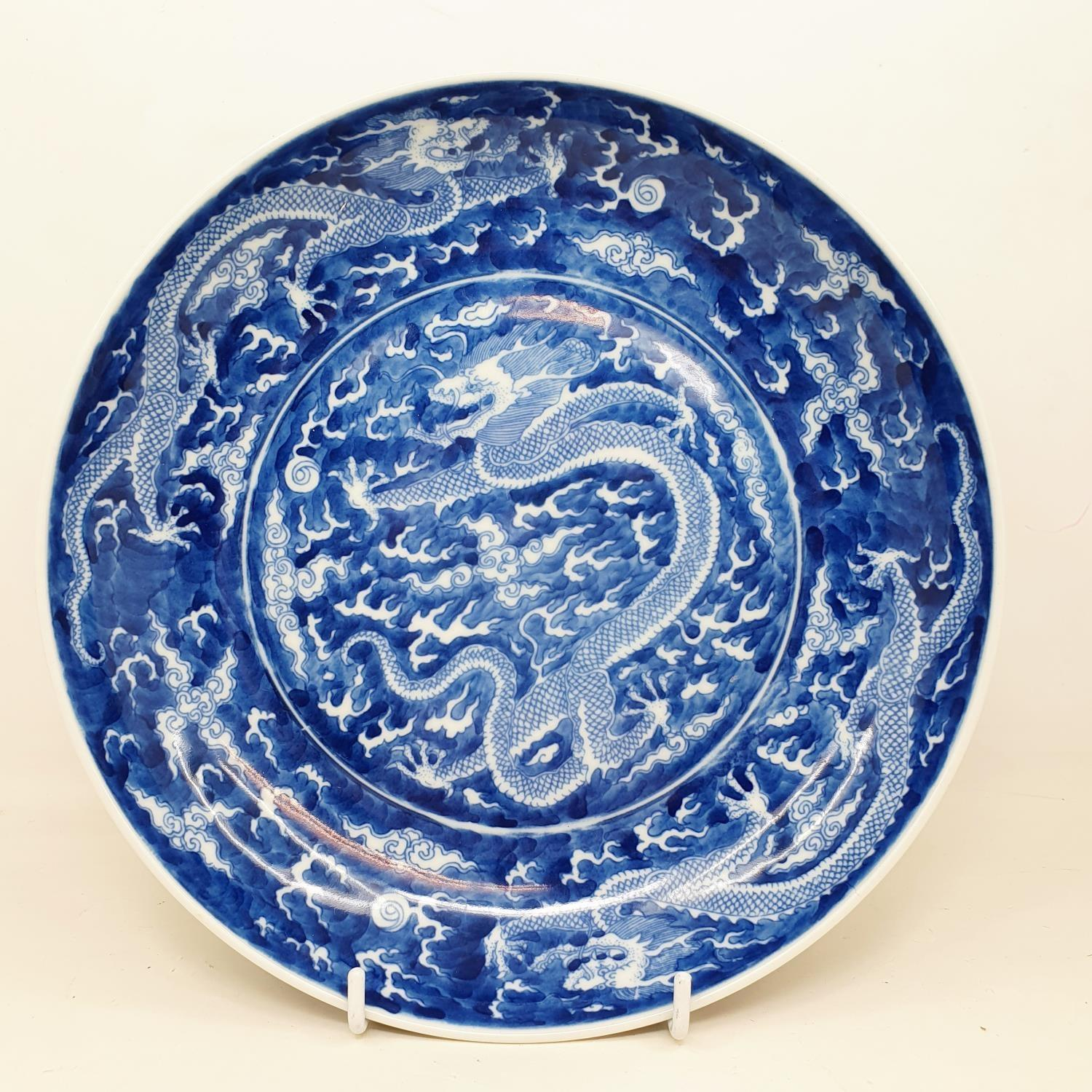 A Chinese blue and white plate, decorated with dragon chasing a flaming pearl, 25 cm diameter
