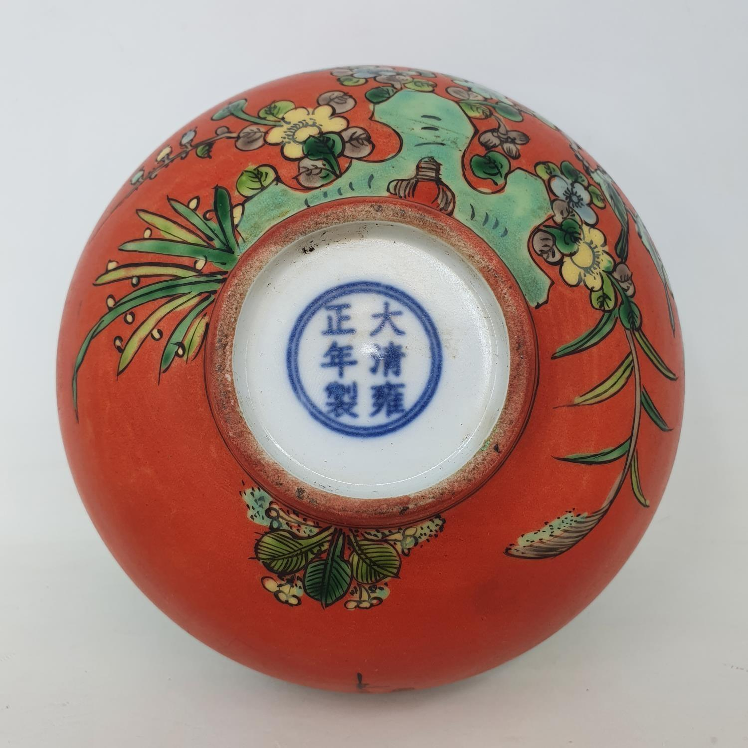 A Chinese red ground bowl, decorated birds, flowers and script, six character mark to base, 14 cm - Image 6 of 6