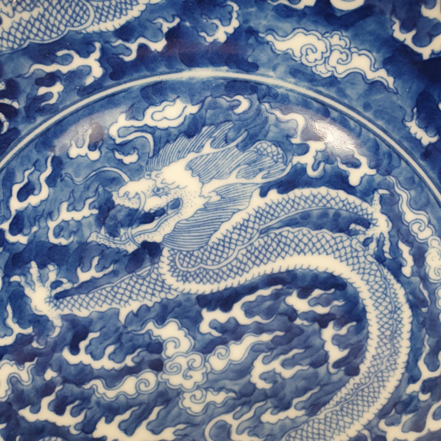 A Chinese blue and white plate, decorated with dragon chasing a flaming pearl, 25 cm diameter - Image 3 of 6