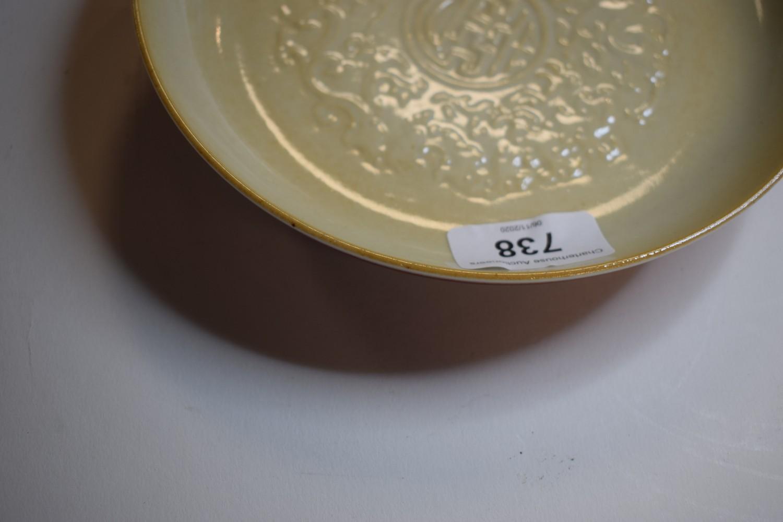 A Chinese sang-de-boeuf bowl, 19 cm diameter - Image 13 of 15