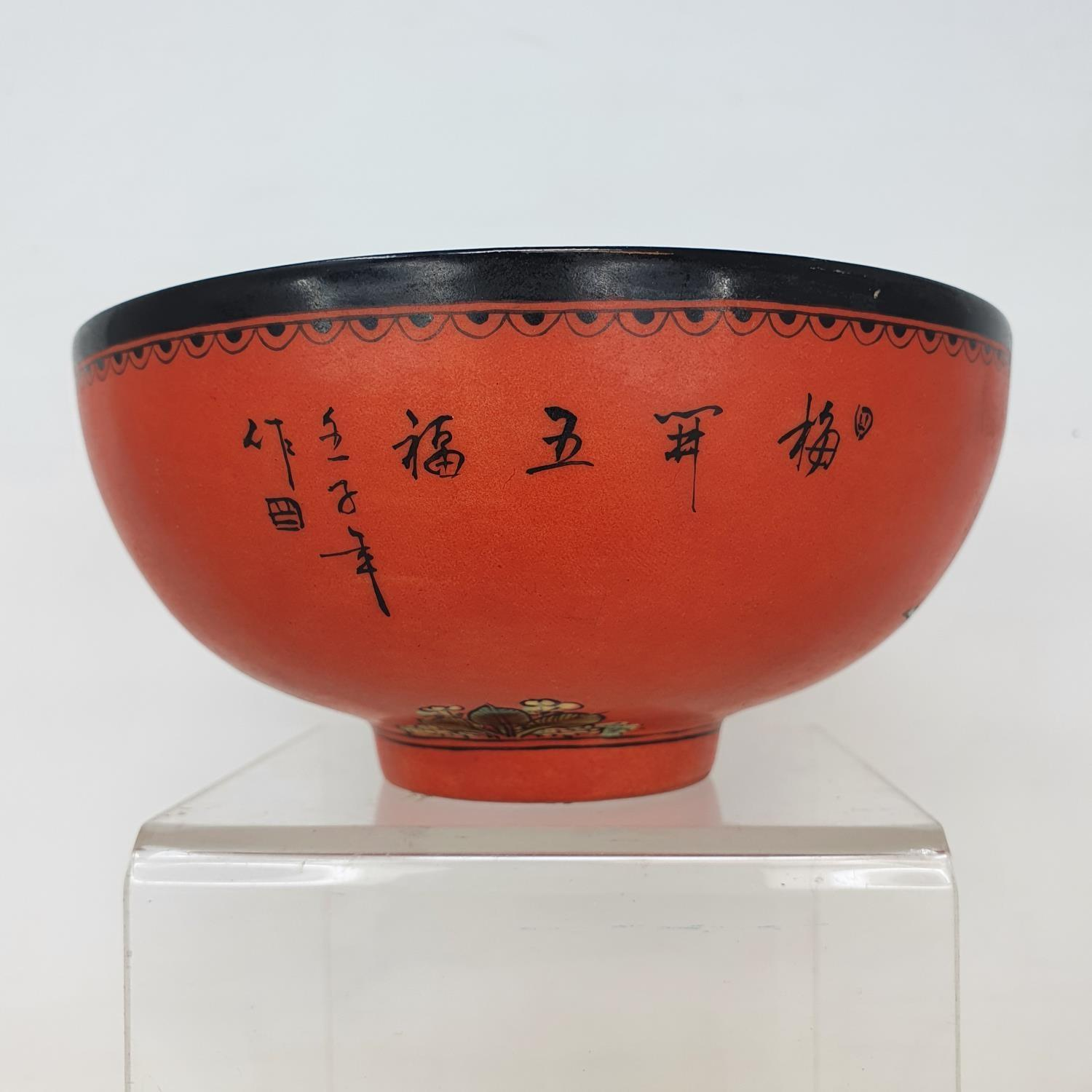 A Chinese red ground bowl, decorated birds, flowers and script, six character mark to base, 14 cm - Image 4 of 6