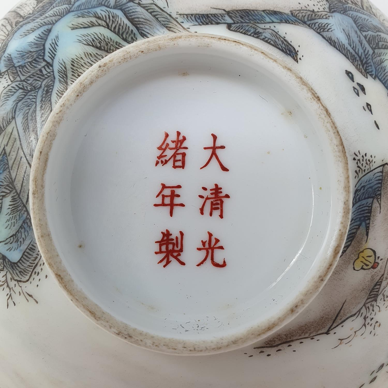 A Chinese porcelain bowl, decorated a mountainous landscape with figures and buildings, six - Image 5 of 7