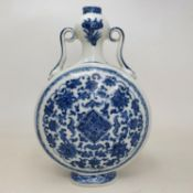 A Chinese blue and white moon flask, character mark to base, 20 cm high